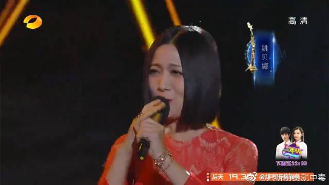 刘欢+姚贝娜《天地在我心》……