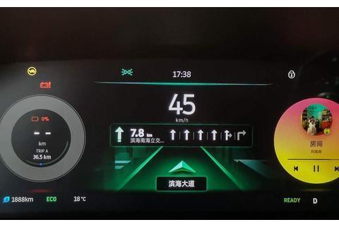 """汽车仪表盘上出现""""乌龟灯""""代表什么?老司机:教你一招解决它"""