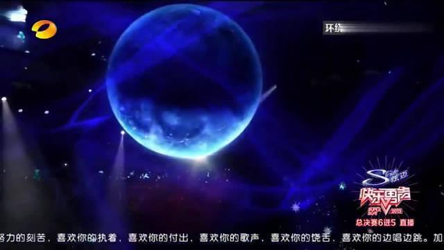 华晨宇,尚雯婕合唱《小星星》……