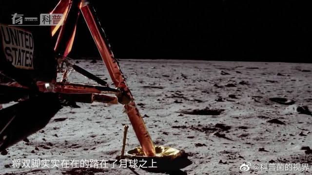 深挖阿波罗登月秘密,宇航员差点月球飚摩托,就是因为它!