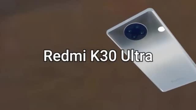 Redmi K30 Ultra更多细节曝光,升降式全面屏+天玑处理器