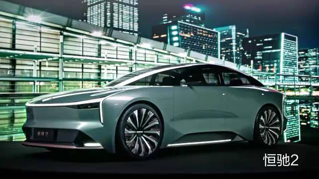 恒驰汽车真的高产似母猪,一天发布六款车型。 分别命名为恒驰1.
