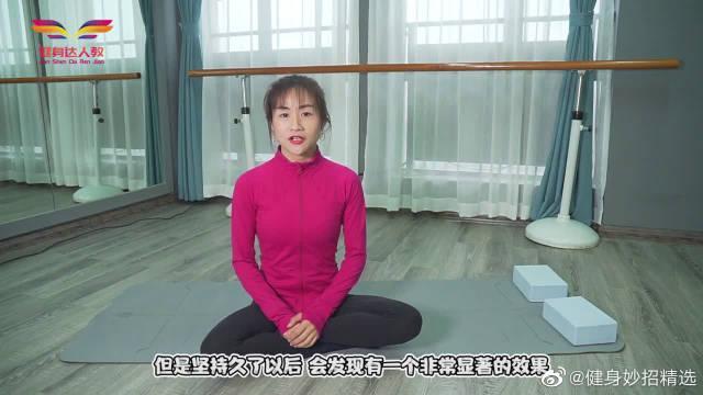 练习瑜伽眼镜蛇式动作,千万注意避免这些误区
