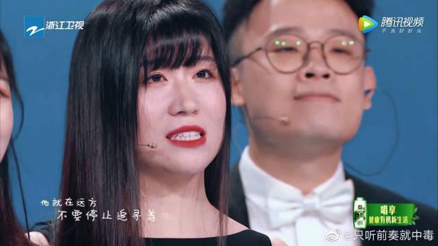 听哭!张韶涵彩虹合唱团《白兰鸽巡游记》励志合唱美如童话