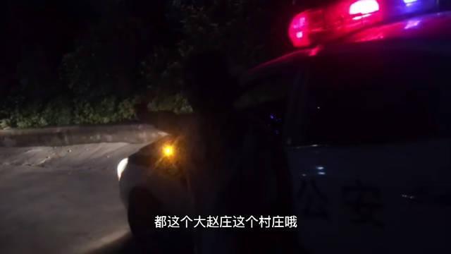 看到警车很有安全感