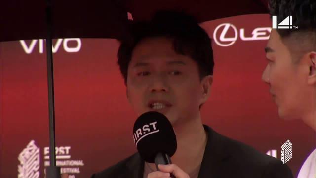 终审评委段奕宏走上红毯,他期待这届的电影能斩获好成绩