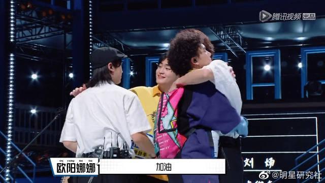 卢俊杰要和刘炀分开,难过落泪