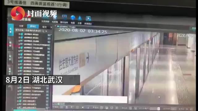 武汉地铁停运期间一站台门被撞碎 官方:维保施工造成站台门损坏