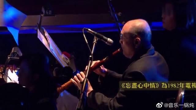 叶振棠的代表作之一《忘尽心中情》非常经典的闽南语歌曲
