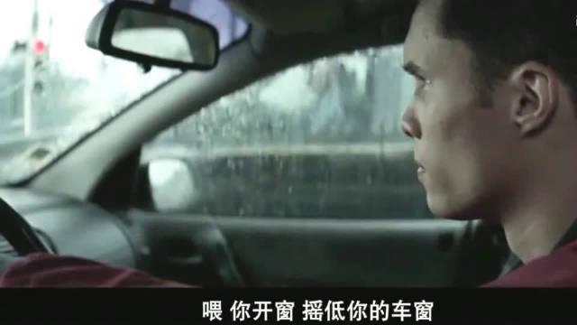 《夺命枪火》黑车全责,小车正当防卫,有视频为证!