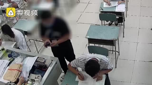 男子为5000元报酬替考事业单位,被拘留终身禁考