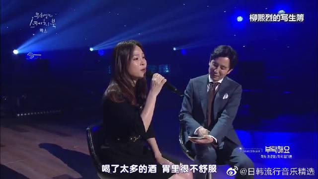 柳熙烈的写生簿:韩国女歌手Wax,超强的生唱能力,震撼全场!