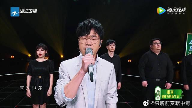 彩虹合唱团王铮亮《再见》献歌援鄂医疗队……