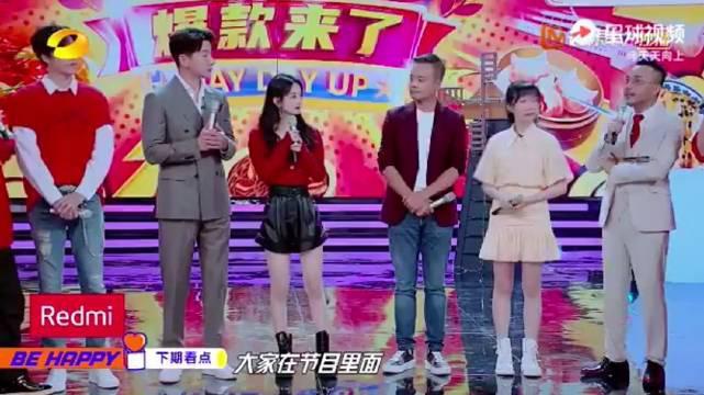 摩登兄弟刘宇宁《天天向上》预告 下期将携新综艺《中餐厅》做客