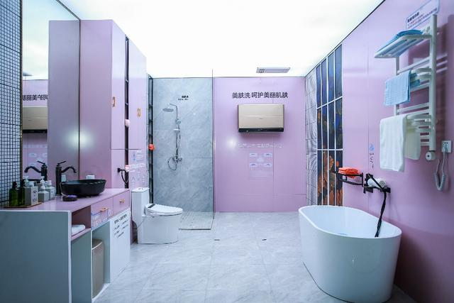 浴室改造麻烦,只能将就?看体验云众播:卡萨帝焕新有办法