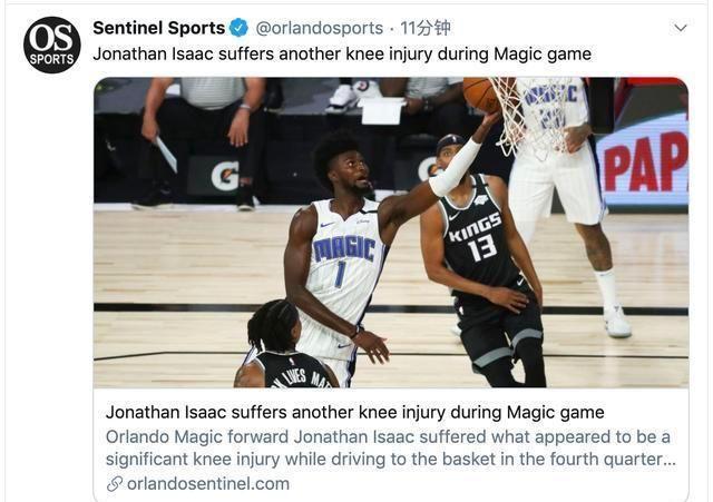 而据消息人士透露,魔术方面担心乔纳森-艾萨克这次所遭受的是ACL撕裂的伤病