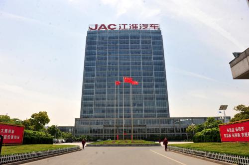 江淮汽车实现高质量发展,攻坚破局创造未来