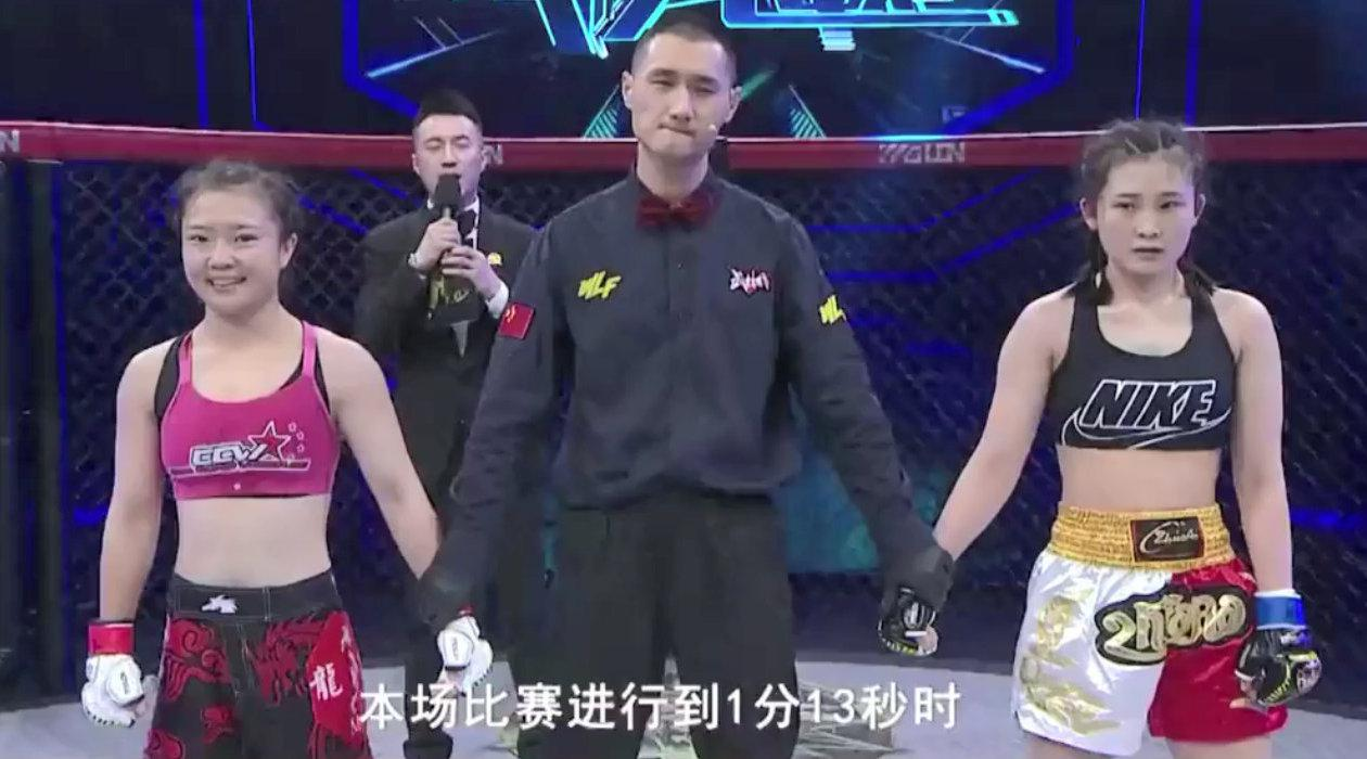 """中国两美少女决战擂台!""""十三妹""""73秒便降服获胜,急速终结!"""