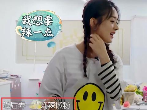 赵丽颖李浩菲PK煎豆腐,本以为输了,赵丽颖只用一招逆袭