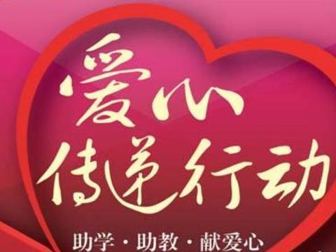 每人5000元!九江慈善助学高考寒门学子,符合条件的快报名!