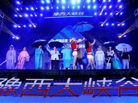 豫西大峡谷第二届企鹅山水音乐节盛大开幕,嗨翻盛夏!