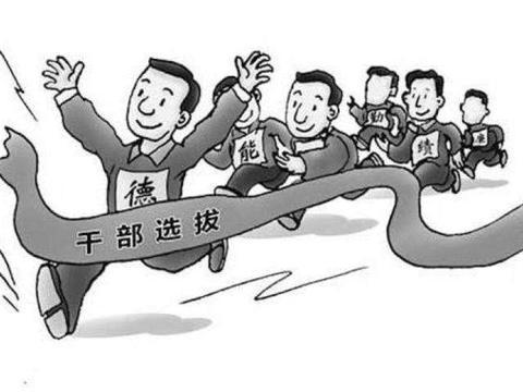 宁陕:深化科级后备干部全链条培养机制