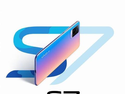 4400万AF双摄自拍之外 vivo S7或成最轻薄5G手机