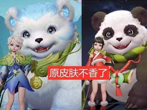 阿古朵新皮肤熊喵少女模型公布,大熊猫超可爱,28碎片入手稳赚!