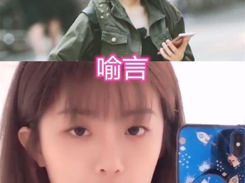 THE9成员留刘海,孔雪儿日常,喻言呆萌,看到谢可寅反差真不小