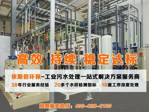 常熟乳化液废水处理设备