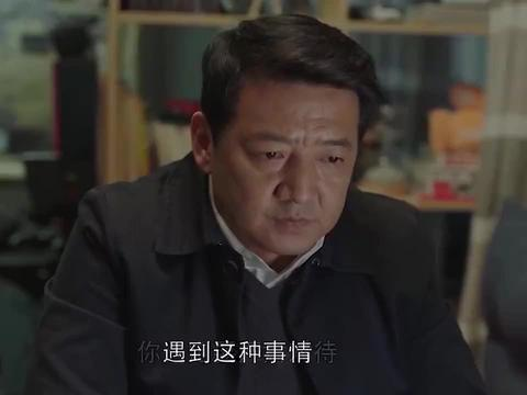 小欢喜26:季扬扬念道歉信,结果惹怒了季胜利,竟当场动起手来