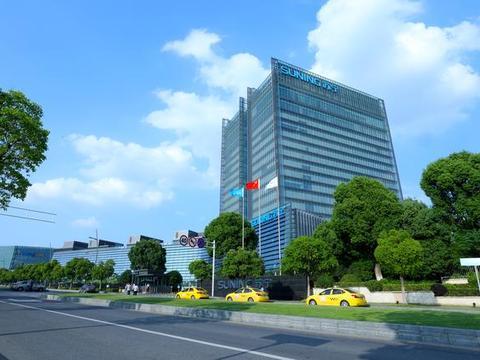 苏宁金融将携手张家口银行开展多场景金融业务合作