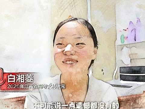 江苏高考文科状元无缘清华、北大,被香港大学录取,奖学金100万