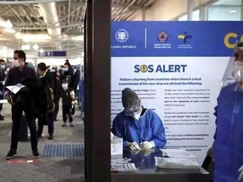希腊民航局更新入境国家白名单 禁令延长至8月中旬