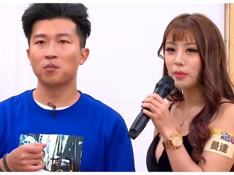 台湾女大学生曼达上综艺,现场表演恋爱经历,乖巧得让人心疼!