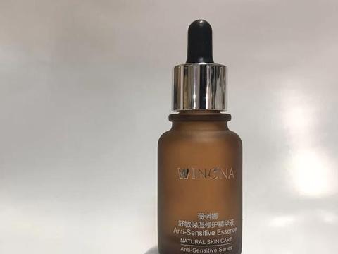 这几款精华液控油平衡 细致毛孔 淡化细纹,舒敏保湿,真心好用