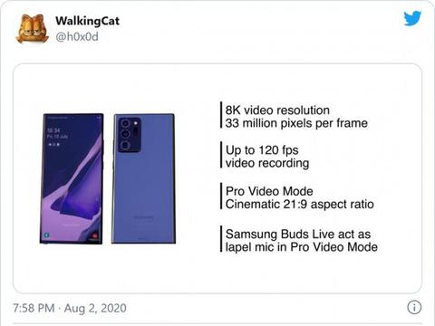 临近发布还不停歇,三星 Galaxy Note 20 Ultra又有新功能曝光