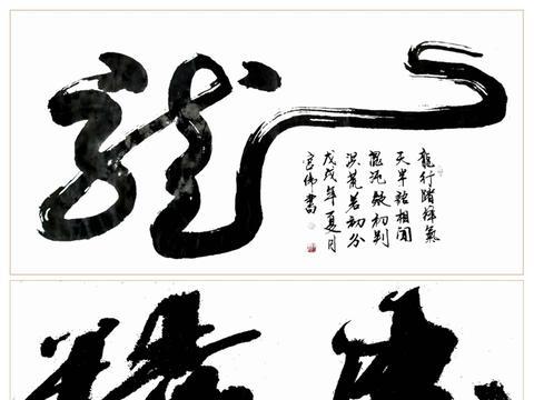 中国当代实力派书画家 宫伟