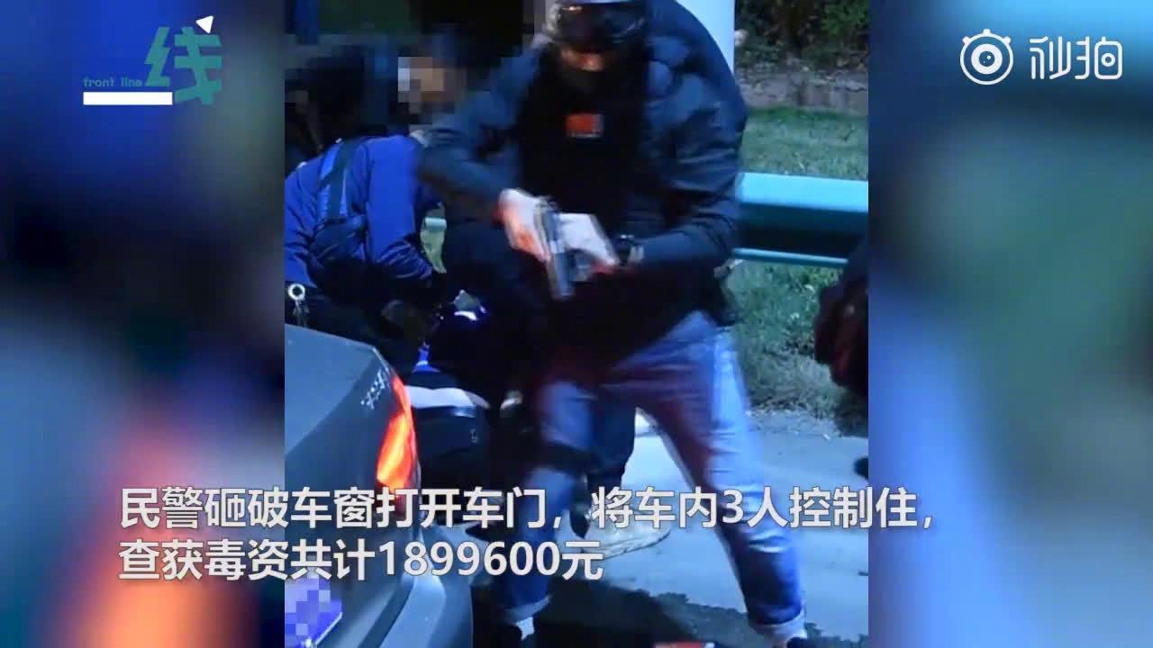 视频曝光!特警全副武装持枪冲上破窗抓捕毒贩