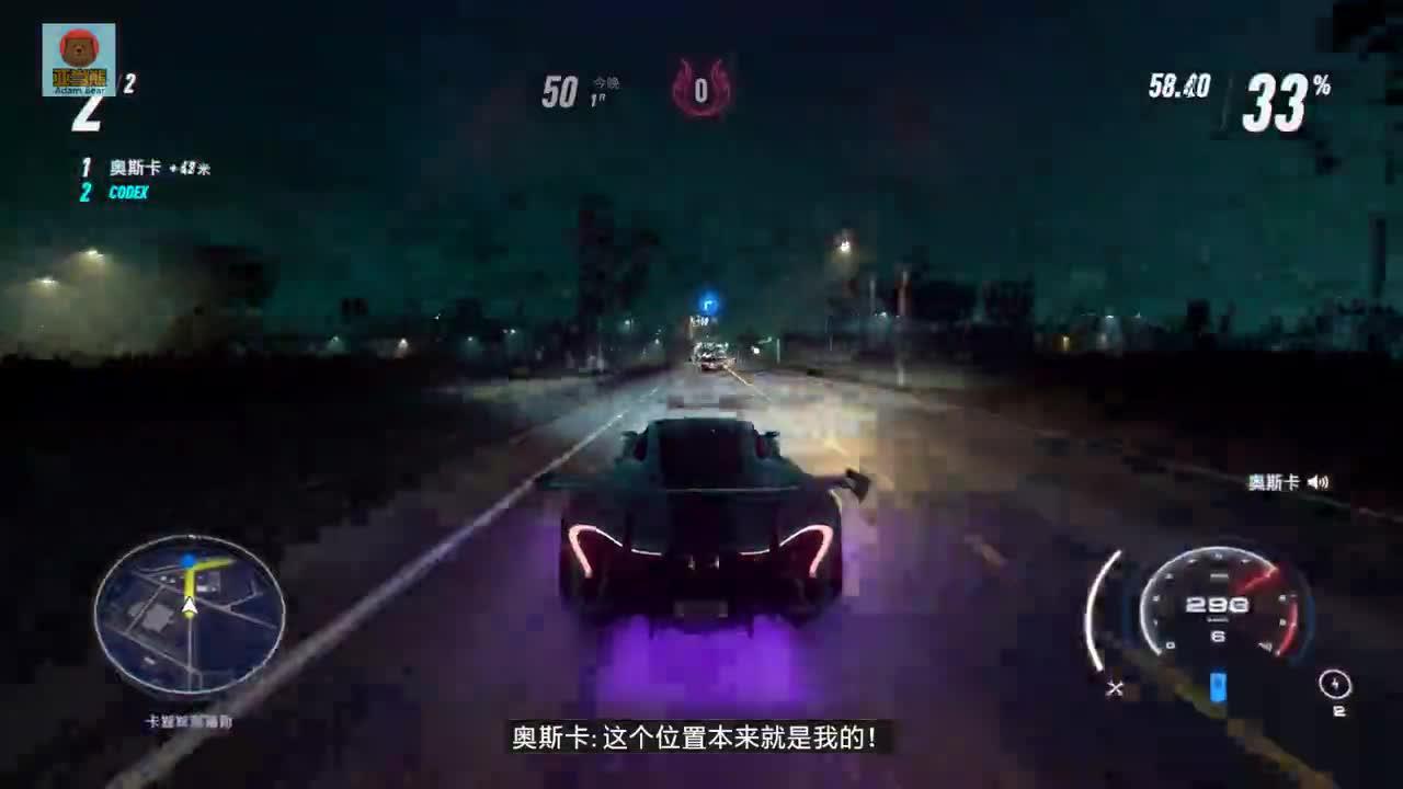 亚当熊 极品飞车21:迈凯轮P1夜间极速狂飙究竟能开多少码?不愧是神车!