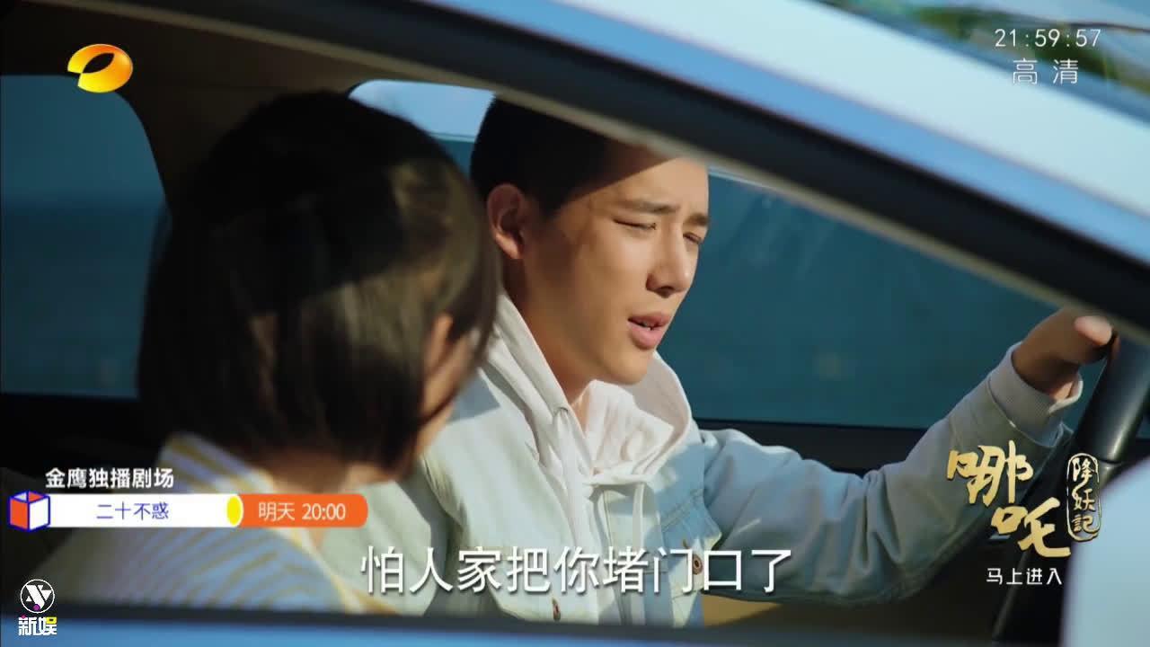 新娱看剧: 预告2 关晓彤/梁爽、金世佳/周寻、牛骏峰/赵优秀、卜
