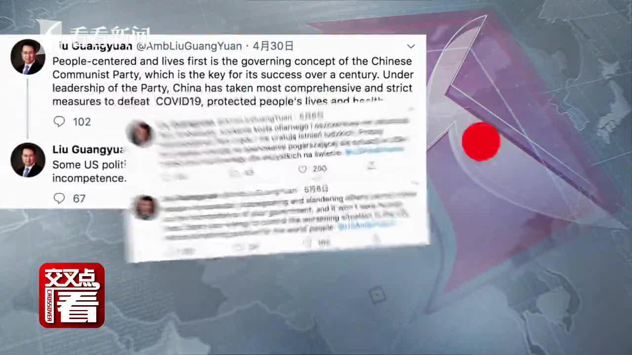 视频 美国打压中国魔爪伸向全球 两国外交官频频交锋