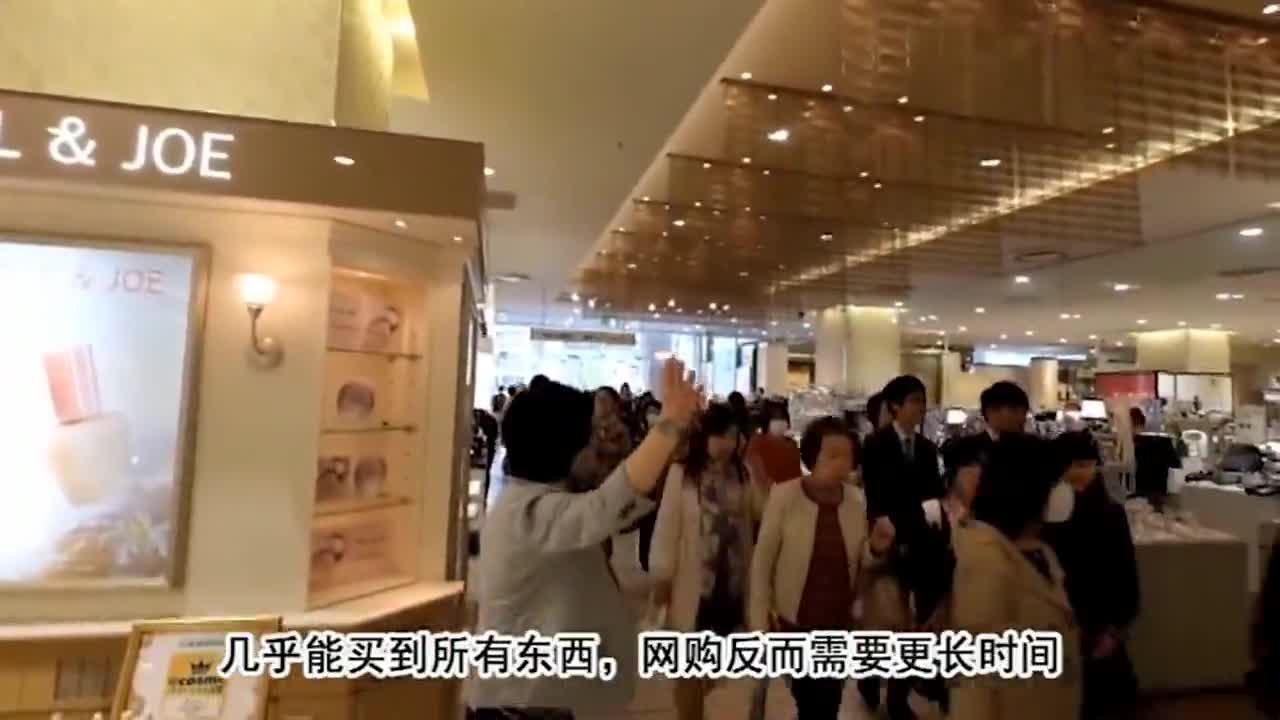 为什么日本电商会被实体店干倒?