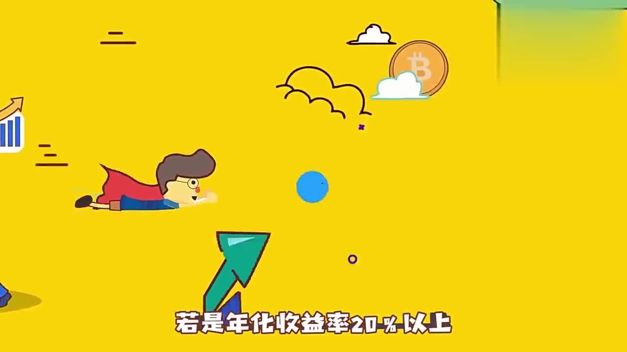 视频丨手机投资稳赚不赔?惠城公安起底复合型集资骗局