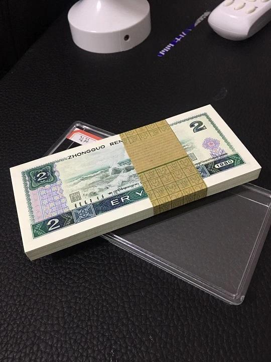 以前用的2元纸币报价10000元,就是这个特征,你能找到吗?