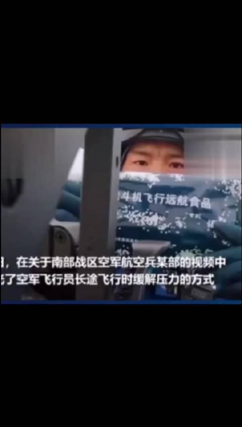 中国苏30MKK空中加油巡航南沙10小时……