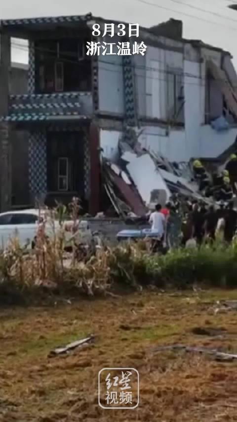 浙江温岭煤气瓶爆炸致1死3伤,爆炸引发房屋局部倒塌 愿平安!