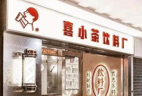 拼好饭、喜小茶、小瓶装 . . . 头部品牌纷纷下沉市场意义何在?