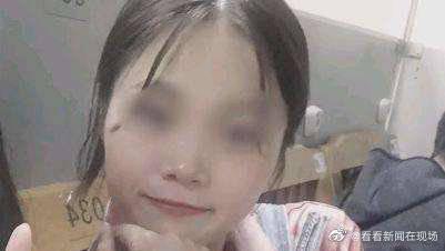 警方发现在青海失联女大学生遗骸 初步排除他杀