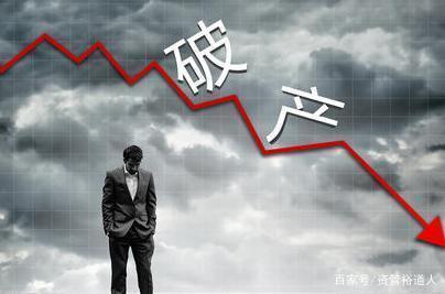 青海省投破产带来的反思